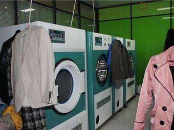 卡粕干洗洗衣中心(桐乡分店)