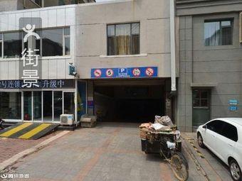 锦江之星旅馆锦州洛阳路店停车场