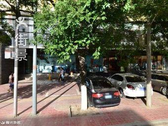 中国通信服务甘肃大厦停车场