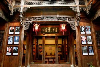 【武义县】璟园古民居博物馆门票(成人票)-美团