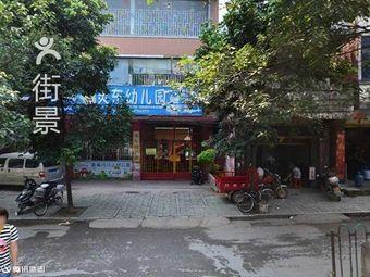 灵东幼儿园