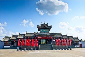【台州出发】象山影视城、中国渔村1日跟团游*第九届影视嘉年华-美团
