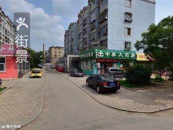 赵鸿志西医诊所