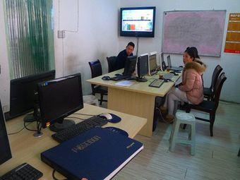 永国电脑教育(椒江总部)