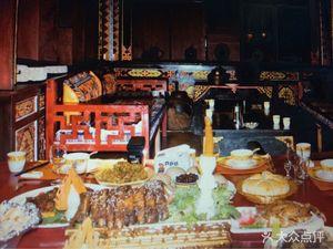 阿米央仓藏餐厅