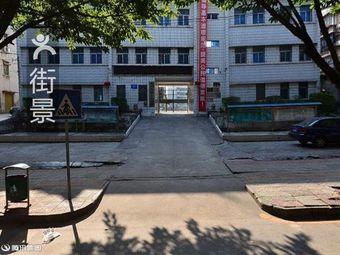 惠州市第十五小学