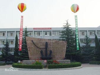 山东交通学院海运学院