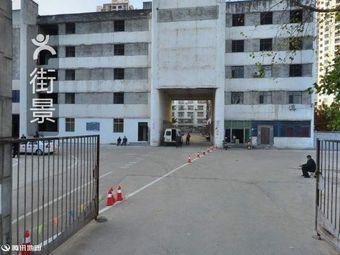 襄樊信息工程学校升翔工作站