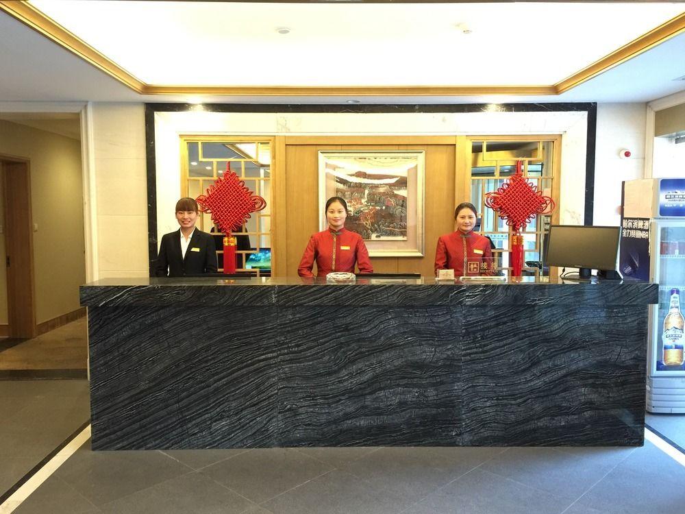 石塘人家乡村酒店预订/团购