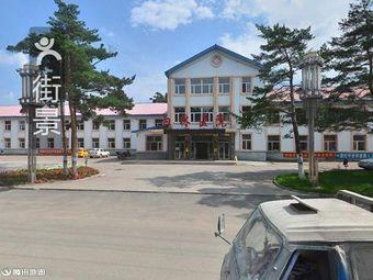 吉林省白河林业局医院