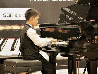 星河钢琴工作室