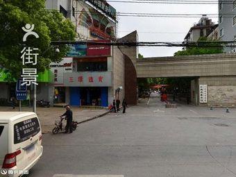 江西省体育宾馆停车场