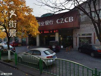 浙江稠州商业银行(义乌丹溪支行)