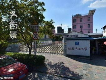 瓯北中心小学