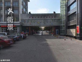 新疆大学北校区西院