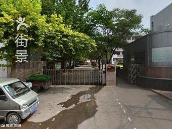 潍城区芙蓉小学幼儿园