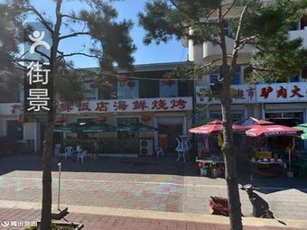 阳光海岸购物中心
