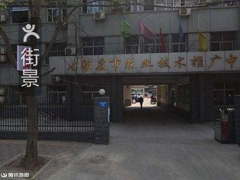 河北农业大学函授站