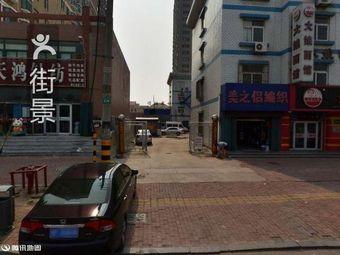 烟台市福山区工人文化宫