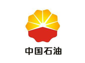 中国石油(藉田加油站)