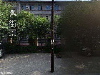 三中(南校区)