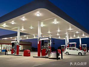 醍醐石油加油站