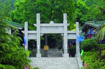 【东平县】腊山国家森林公园(双人票)-美团