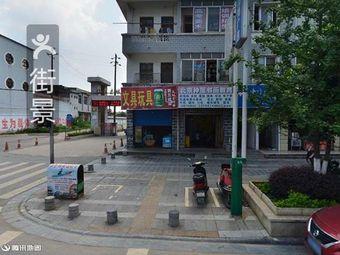临桂区城区第三小学