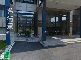 台州学院生命科学学院