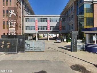 延吉市第七中学