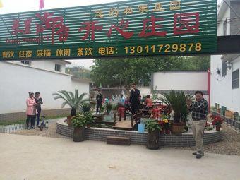 东皇御台现代家庭农场