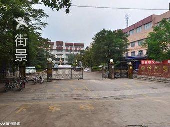 潍坊外国语学校