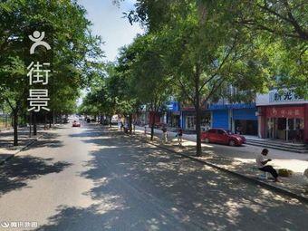河北理工大学幼儿园