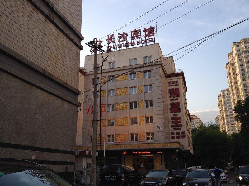 长沙宾馆(亚运村店)预订/团购