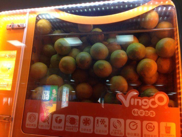 5个橙子预订/团购