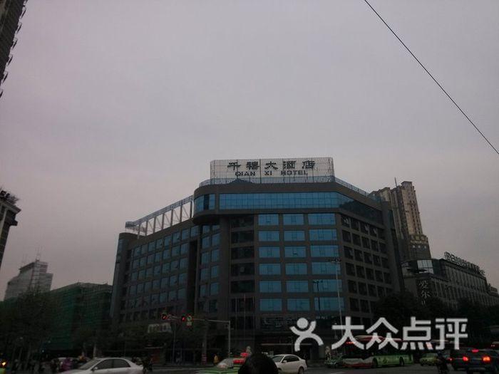 千禧大酒店地址,电话,价格,预定 成都酒店