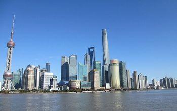 【陆家嘴】上海中心大厦118层观光厅成人票-美团