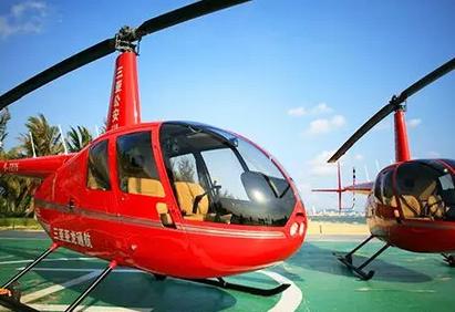【三亚三亚湾直升飞机体验团购】价格|地址|电话