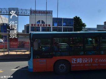 东风雪铁龙黄海销售服务中心(黄海莱山分店)
