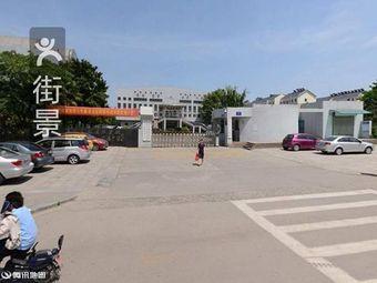 南京实验国际学校·金陵中学(高新分校)
