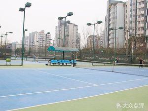 东城网球中心