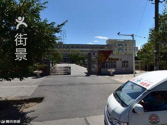 乌鲁木齐市第69中学