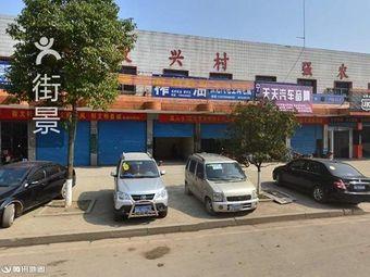 车爵仕汽车服务中心(宁乡店)