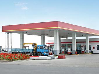 中国石油兴河加油站