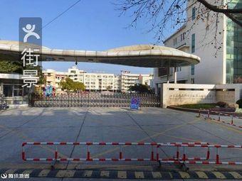 江苏省南通师范学校第二附属小学
