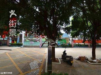 蓬江幼儿园