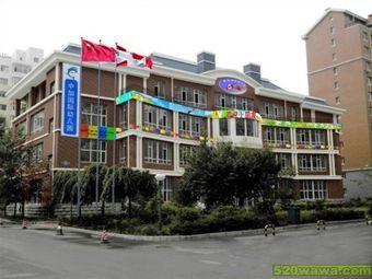 中加国际幼儿园