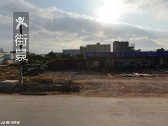 惠东新徽双语学校