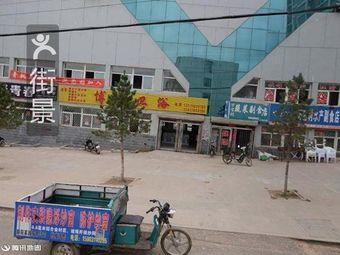 中国体彩中心围场体育馆
