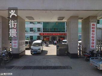钢铁集团医院